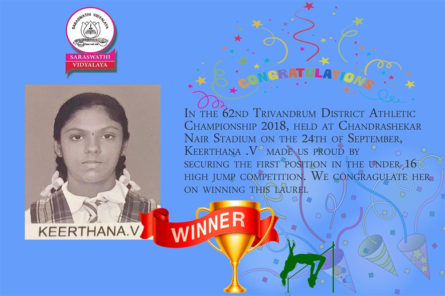 62ND TRIVANDRUM DISTRICT ATHLETIC CHAMPIONSHIP 2018 WINNER